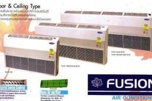แอร์ Fusion รุ่น FUCR หน้ามน ไฟ 380V