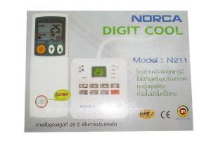 ชุดรูมเทอร์โม NORCA