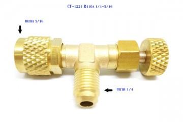 เซฟตี้วาล์ว คอนโทรวาล์ว ทองเหลือง สำหรับดันศร เปิด-ปิดน้ำยาแอร์