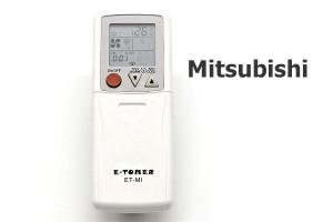 รีโมทแอร์ มิตซูบิชิ (Mitsubishi Electric) แบบเทียบ
