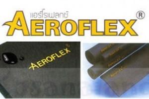ยางหุ้มท่อแอร์ แบบโฟมดำ Aeroflex หนา 3/4 นิ้ว