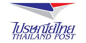 เช็คสถานะเว็บไซต์ไปรษณีย์ไทย