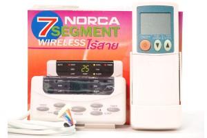 ชุดรูมเทอร์โม NORCA รุ่น 7 Segment Wireless แบบดิจิตอล และมีรีโมทไร้สาย